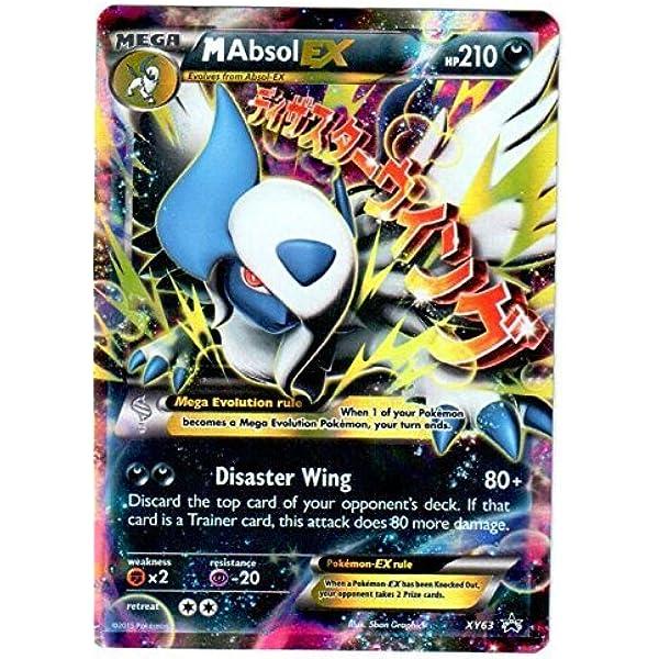 Mega Absol-EX Premium Collection Promo LP Pokemon Po Mega-Absol-EX XY63 1x
