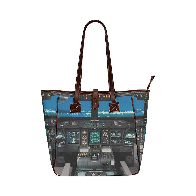 Custom Cool Airplane Cockpit Classic Leather Tote Bag/Handbag/Shoulder Bag for Women Girls By Boom~Shakalaka