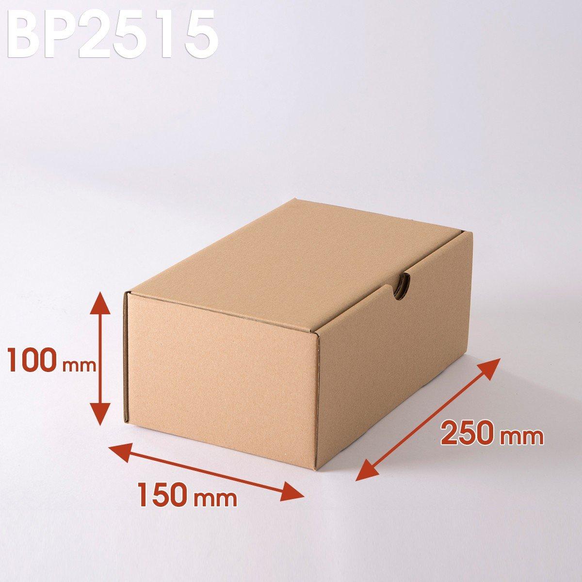 Lot de 10 Boîtes postales brunes 250x150x100 mm