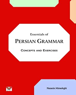 100 IRREGULAR Persian Verbs (Fully Conjugated in the Most