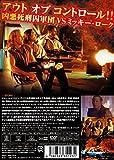 Dead or Alive Prison City Of HD Master Edition [DVD]