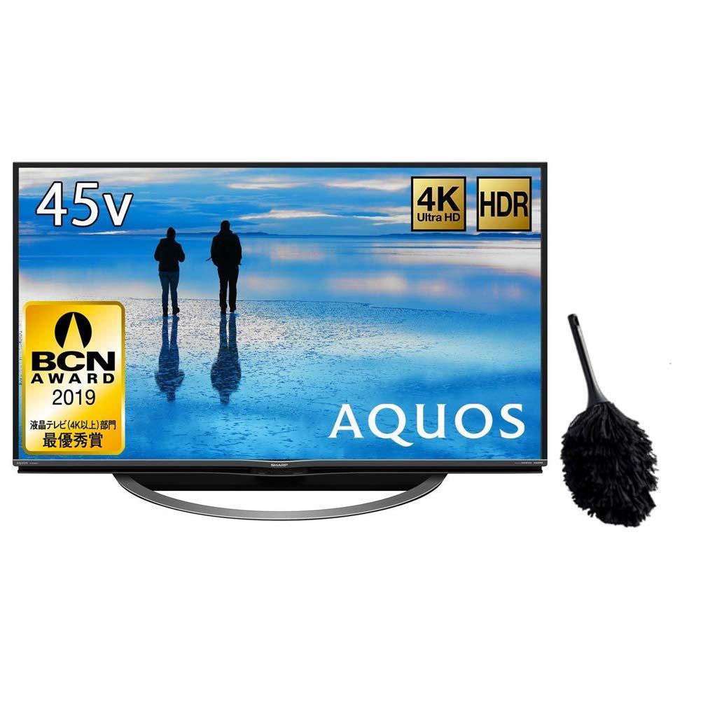 シャープ 45V型 液晶 テレビ AQUOS 4T-C45AL1 4K 新4K衛星放送チューナー内蔵 HDR対応 2018年モデル(クリーニングブラシ付) B07TFJ7PH2  45V型
