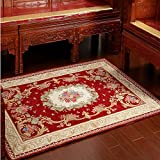 MeMoreCool European Style Rural Dornier Jacquard Rectangle Tea Table Carpet,Living Room /Bedroom Area Rug,Floral Pastoral Design Mat,6391 Inch For Sale