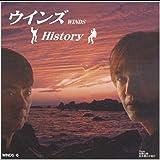 ウインズHistory(アルバム)
