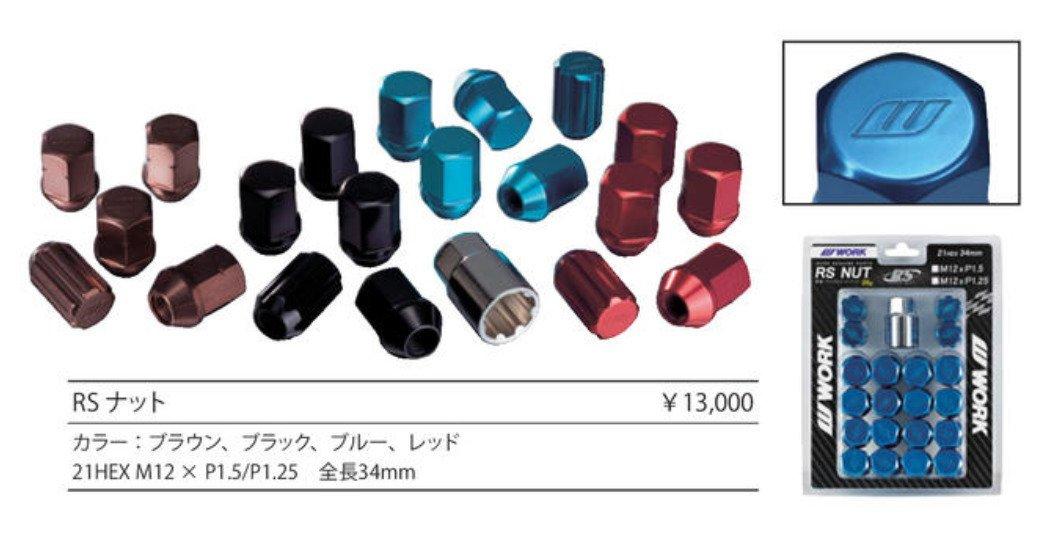 Work lightweight lock nut set RS nut black 21HEX M12 × P1.5 total length 34mmWORKRSNUT-BK15 by Work (Image #2)