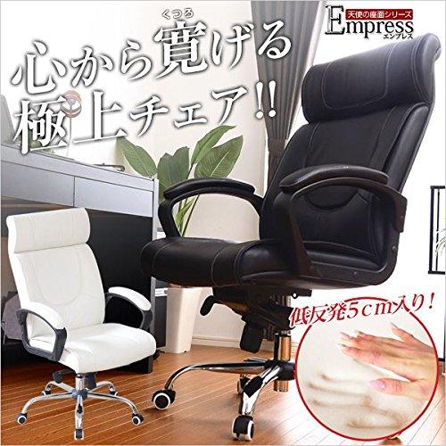 スマートロッキング仕様!オフィスチェア【-Empress-エンプレス(天使の座面シリーズ)】ブラック B00KASDLE4 ブラック ブラック