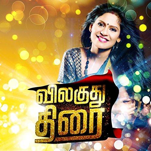 Aasai Aasaiyai By Karthika Mahadev On Amazon Music