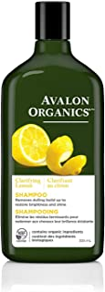 product image for Avalon Organics Clarifying Lemon Shampoo, 11 oz. (Pack of 2)