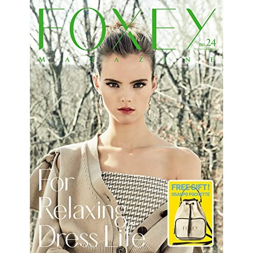 FOXEY MAGAZINE No.24 画像