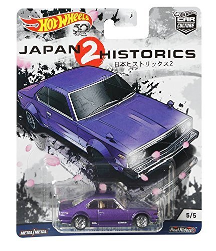 Mattel Hot Wheels Car Culture Japan Historics 2 - Nissan Sky