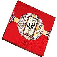 稻香村 上品佳礼中秋月饼礼盒560g(gift box)