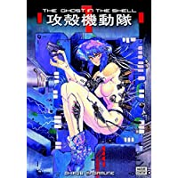 Deals on The Ghost in The Shell Vol. 1 Kindle & ComiXology