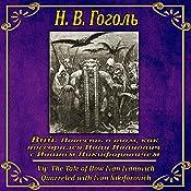 Viy / Povest' o tom, kak possorilsya Ivan Ivanovich s Ivanom Nikiforovichem (Mirgorod 2)   Nikolay Gogol