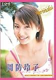 Marmalade マーマレード [DVD]