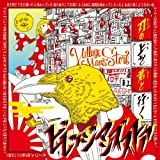 Village Man's Store - Yaiba No Ue Wo Kimi To Iku [Japan CD] PECF-3082