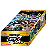 Pokemon Card Game Sun & Moon High Class Pack GX Battle Boost BOX Japanese