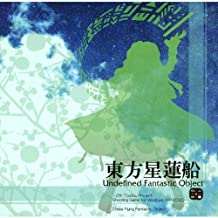 Touhou - Undefined Fantastic Object - PC Game [Windows]