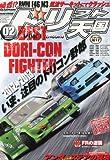 Drift Tengoku JDM Japanese Car Magazine March 03 2013
