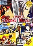 Sengoku Musou Vol. 1 - 13 End + Movie (DVD, Region All) English Subtitles