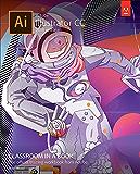 Adobe Illustrator CC Classroom in a Book (2018 release) (English Edition)