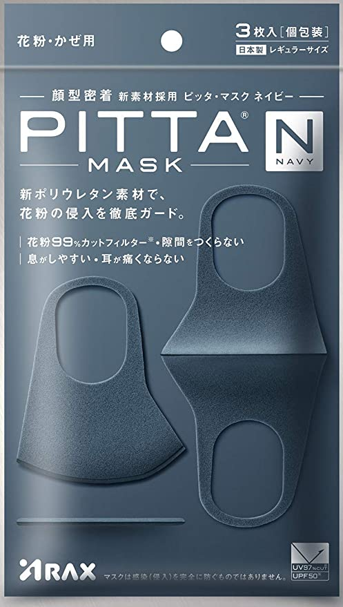 Amazon 在庫 あり マスク