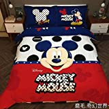 CASA 100% Cotton Brushed Kids Bedding set Girls Boys Mickey Duvet Cover and Pillowcases and Flat sheet,4 Piece,King