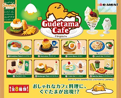 Re-ment Gudetama Cafe Egg Dishes Miniature Full Set BOX (Set of 8) by Re-Ment