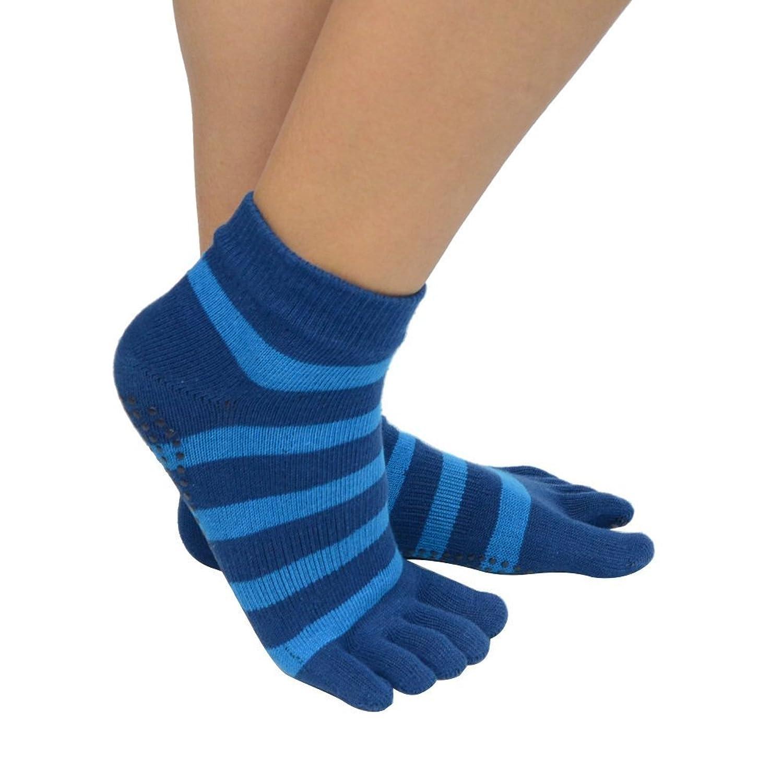 Yogurss Womens Yogurss Womens Yoga Socks Full Toe with Grips Navy Stripe XS