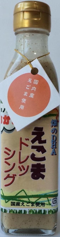 小野甚味噌醤油醸造 えごまドレッシング 200ml