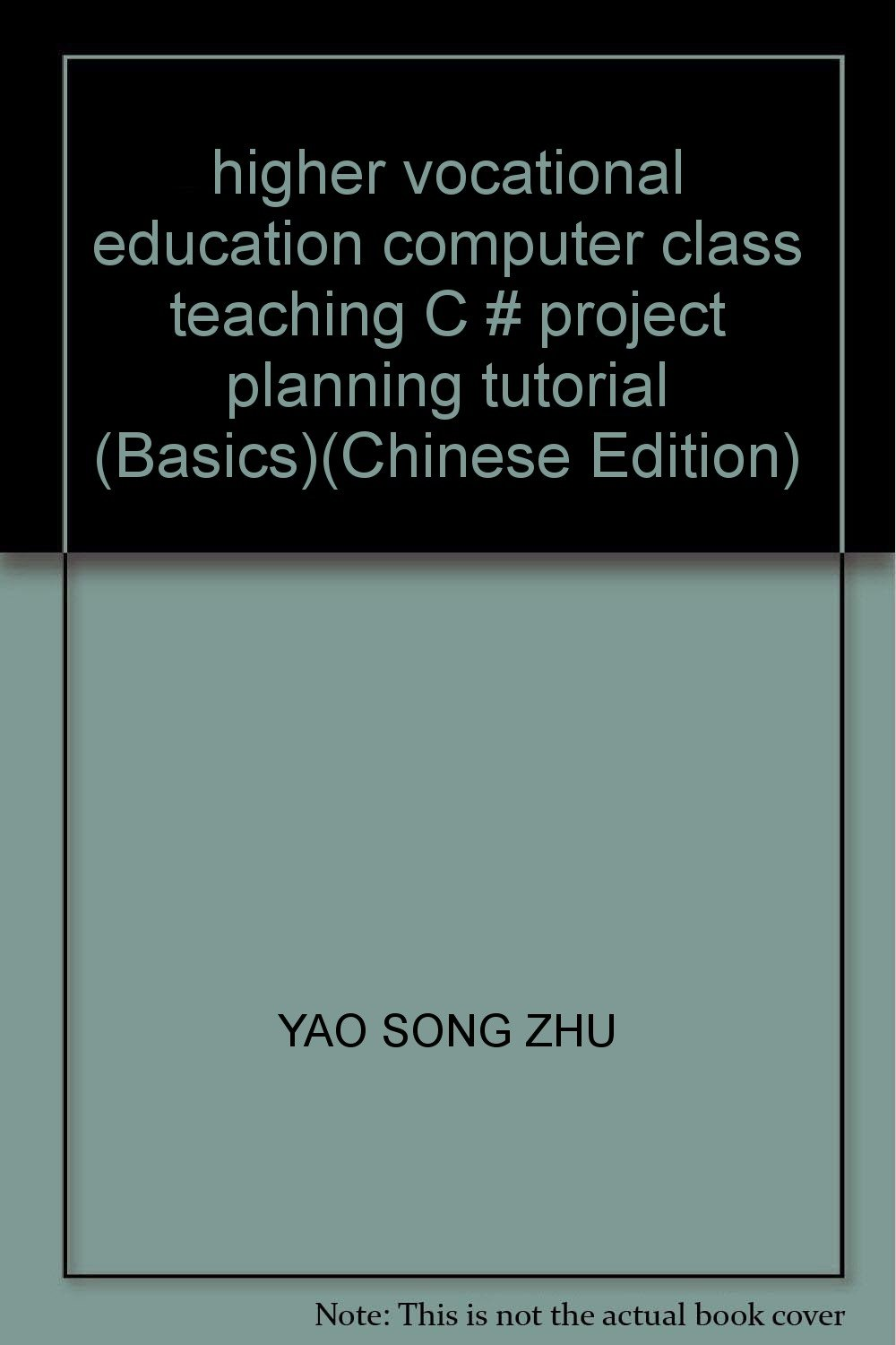higher vocational education computer class teaching C # project planning tutorial (Basics)(Chinese Edition) PDF