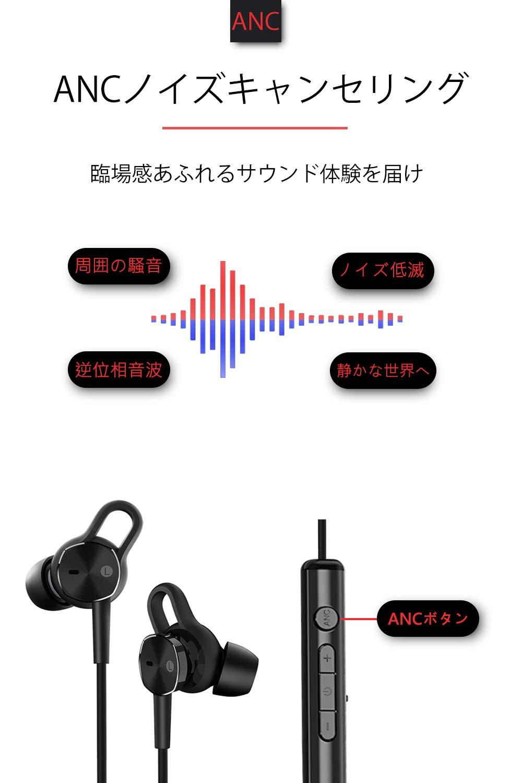 PEMENOL JH-ANC10