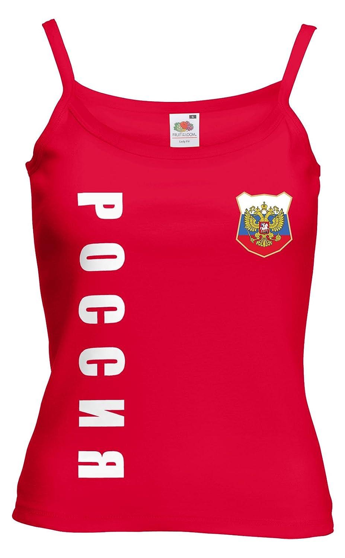 WM 2018 Ägypten EGYPT T-Shirt Trikot Name Nummer Mini WM