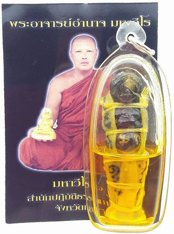 Thai amulet Eper (Iper) Maha Saneh Khmer Magic love Spell Strong Love Attraction Phra Aj Aumnaj love success/charms pendants Occult sorcery