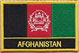 Afghanistan Country Flag Embroidered Blazer Badge Patch