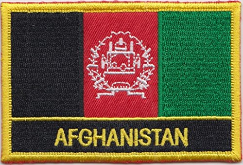 Afghanistan Country Flag Embroidered Blazer Badge (Afghanistan Country Flag)
