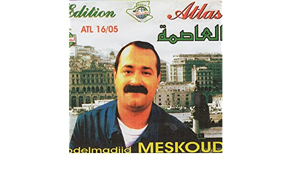 abdelmadjid meskoud mp3