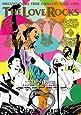 DREAMS COME TRUE CONCERT TOUR 2006 THE LOVE ROCKS [DVD]