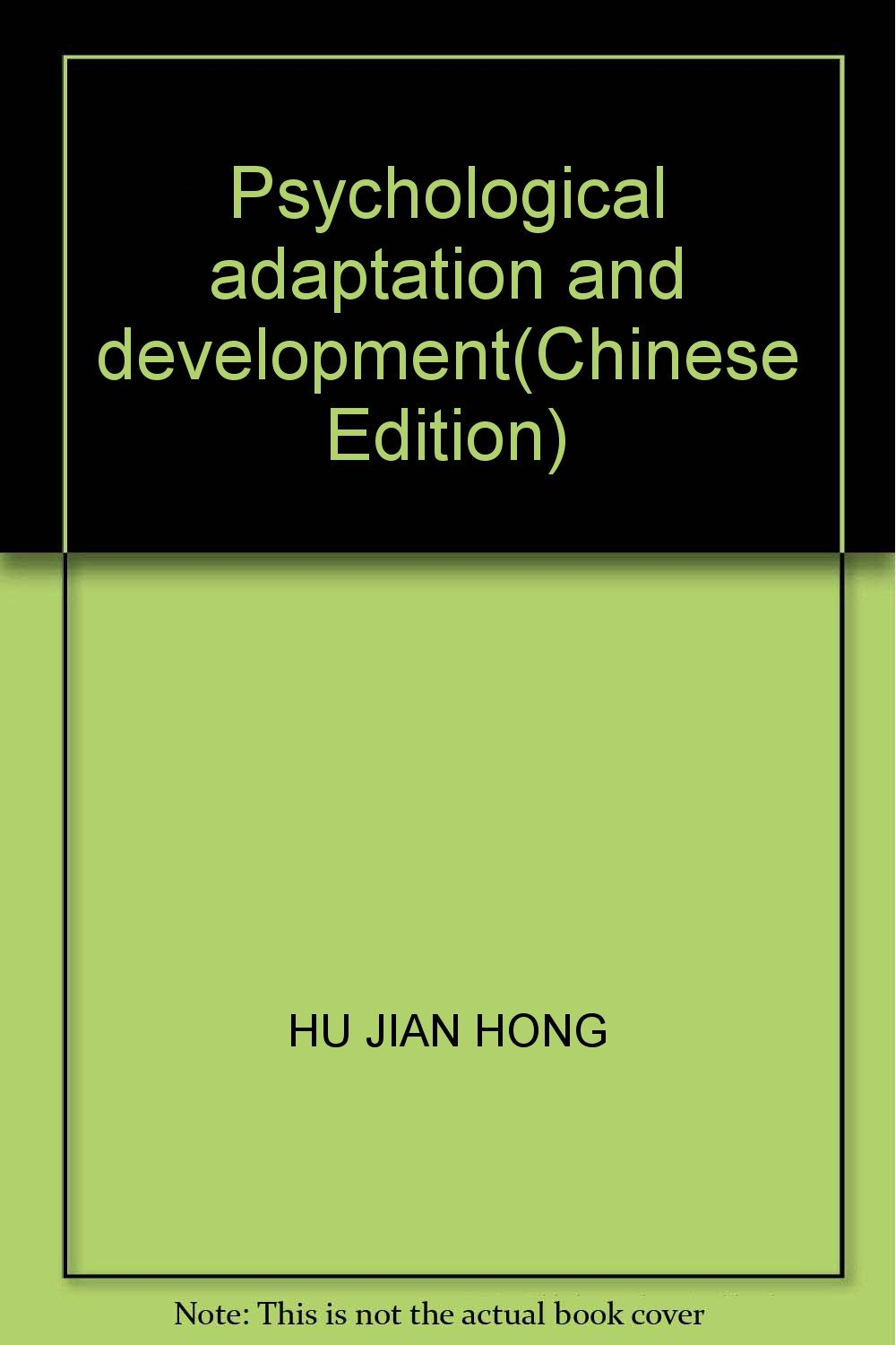 Download Psychological adaptation and development(Chinese Edition) pdf