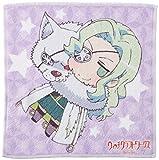 Witch Craft Works also Fumofu Mini Towel Dark