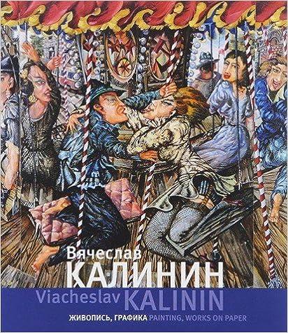 Book Viacheslav Kalinin. Zhivopis', grafika