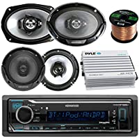 Kenwood Bluetooth AM/FM Radio Car MP3 Receiver Player Bundle with 2 Speakers 6x9 Inch, 2 Speakers 6.5 Inch, 400 Watt Amplifier, 50 ft Speaker Wire