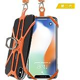 【第二代】スマホネックストラップ COCASES シリコン製品 リング付き 携帯落下防止 首かけ 柔らかい 4.0-6.5インチのスマホ適用 iPhone/Samsung/Kyocera/Huawei/Arrows/AQUOSなど対応 (オレンジ1本)