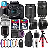 Canon EOS Rebel 800D / T7i Camera + 18-55mm IS STM Lens + Tamron 70-300mm Di LD Macro Lens + Pro Flash + 6PC Graduated Color Filter Set + 2yr Extended Warranty + 32GB - International Version