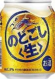 キリン のどごし生 6缶パック [ 250ml×24本 ]