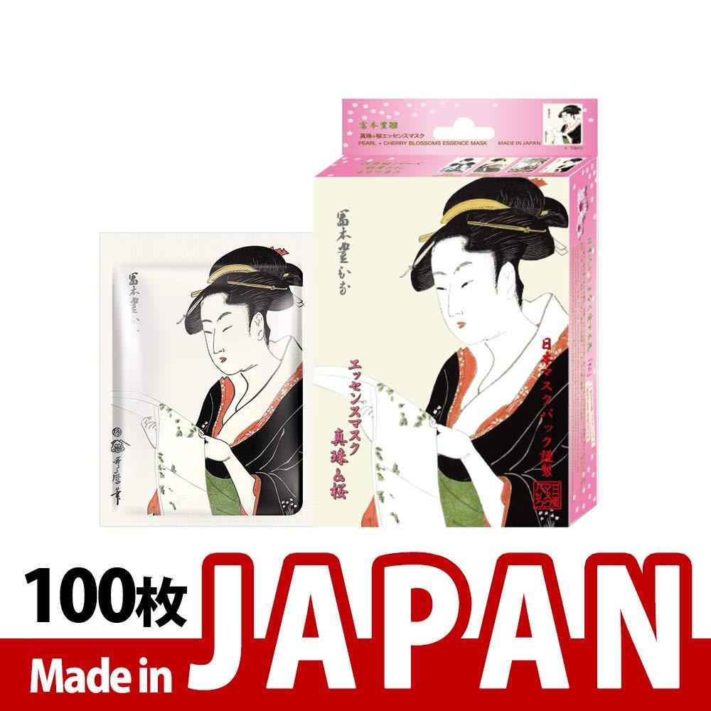 【JP004-A-3】シートマスク/10枚入り/100枚/美容液/マスクパック/送料無料 B07TFH3QT5