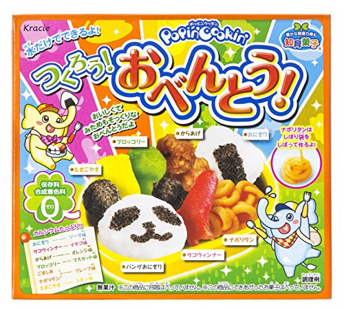 ON BOX 5 pieces bento Lets make (Candy Toys & Educational)