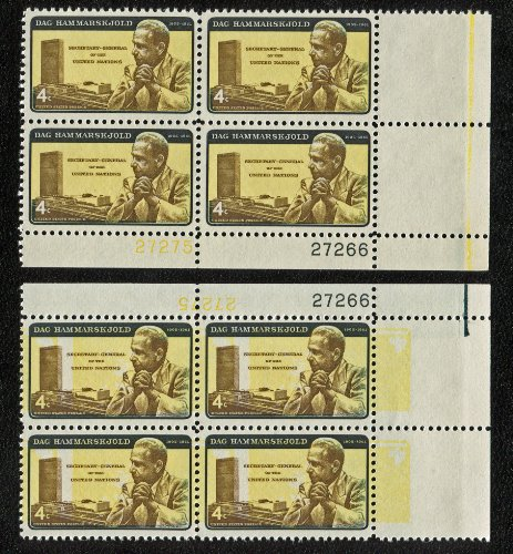 DAG HAMMARSKJOLD ~ DAY'S FOLLY - SET OF BOTH THE ERROR STAMP AND THE CORRECT STAMP #1203 and #1204 Original Correct Printing and the Offset Yellow Error Printing ~ 2 Plate Blocks of 4 x 4 US Postage Stamps