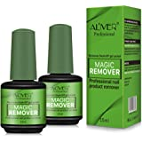 2pcs Magic Nail Polish Remover, Professional Removes Soak-Off Gel Polish IN 3-5 Minutes, Easily & Quickly, Don't Hurt…