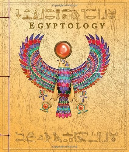 Egyptology Search for the Tomb of Osiris Being the Journal of Miss Emily Lands