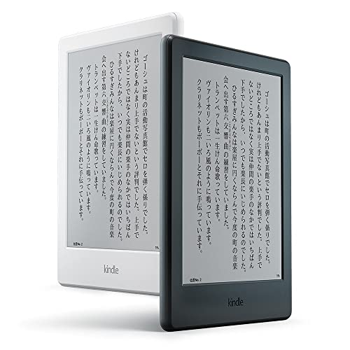 Kindle(Newモデル)